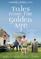 Amintiri din epoca de aur - Movie Poster (xs thumbnail)