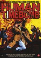 Human Timebomb - Dutch DVD movie cover (xs thumbnail)