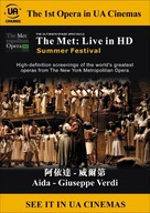 """Metropolitan Opera: Live in HD"" - Taiwanese Movie Poster (xs thumbnail)"