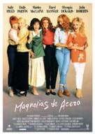 Steel Magnolias - Spanish Movie Poster (xs thumbnail)