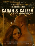The Reports on Sarah and Saleem - French Movie Poster (xs thumbnail)