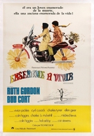 Harold and Maude - Argentinian Movie Poster (xs thumbnail)