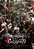 Myeong-ryang - Movie Poster (xs thumbnail)