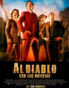 Anchorman 2: The Legend Continues - Mexican Movie Poster (xs thumbnail)