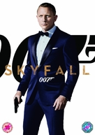 Skyfall - British DVD movie cover (xs thumbnail)