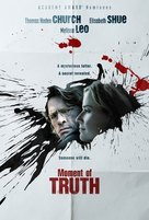 Don McKay - DVD movie cover (xs thumbnail)