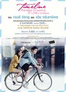 Timeline - Thai Movie Poster (xs thumbnail)