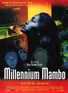 Millennium Mambo - Spanish Movie Poster (xs thumbnail)