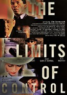 The Limits of Control - Japanese Movie Poster (xs thumbnail)