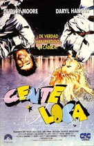 Crazy People - Spanish VHS cover (xs thumbnail)