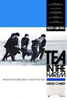 Le thé au harem d'Archimède - Movie Poster (xs thumbnail)