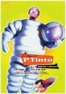 Milagro de P. Tinto, El - Japanese poster (xs thumbnail)