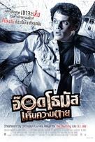 Odd Thomas - Thai Movie Poster (xs thumbnail)