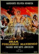Drum - Yugoslav Movie Poster (xs thumbnail)