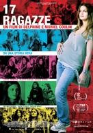 17 filles - Italian Movie Poster (xs thumbnail)