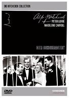 Secret Agent - German DVD cover (xs thumbnail)
