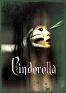 Cinderella - French Movie Poster (xs thumbnail)