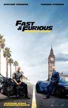 Fast & Furious Presents: Hobbs & Shaw - Greek Movie Poster (xs thumbnail)