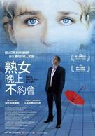 Giulia non esce la sera - Taiwanese Movie Poster (xs thumbnail)