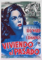 The Lost Moment - Spanish Theatrical poster (xs thumbnail)