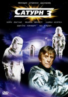 Saturn 3 - Russian Movie Cover (xs thumbnail)