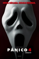 Scream 4 - Brazilian Movie Poster (xs thumbnail)