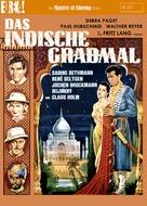 Das iIndische Grabmal - German DVD movie cover (xs thumbnail)