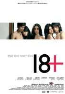 18+ - Indonesian Movie Poster (xs thumbnail)