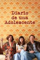 The Diary of a Teenage Girl - Argentinian Movie Cover (xs thumbnail)
