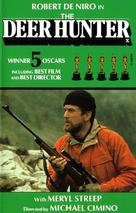 The Deer Hunter - VHS movie cover (xs thumbnail)