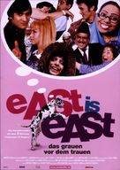 East Is East - German Movie Poster (xs thumbnail)