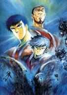 """""""Sôkô kihei Votomusu"""" - Movie Cover (xs thumbnail)"""