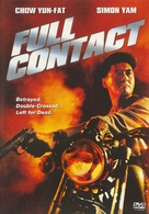 Full Contact - DVD cover (xs thumbnail)