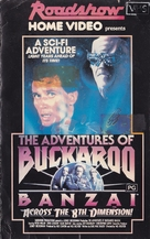 The Adventures of Buckaroo Banzai Across the 8th Dimension - Movie Cover (xs thumbnail)