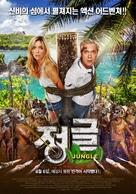 Dzhungli - South Korean Movie Poster (xs thumbnail)
