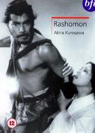 Rashômon - British DVD movie cover (xs thumbnail)