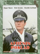 Escape to Athena - Czech DVD cover (xs thumbnail)