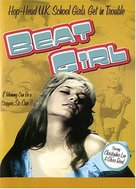 Beat Girl - Movie Cover (xs thumbnail)