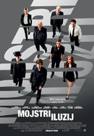 Now You See Me - Slovenian Movie Poster (xs thumbnail)