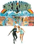 Logan's Run - French Movie Cover (xs thumbnail)