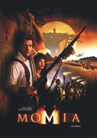 The Mummy - Argentinian DVD cover (xs thumbnail)