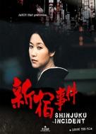 The Shinjuku Incident - Hong Kong Movie Poster (xs thumbnail)