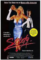 Society - Movie Poster (xs thumbnail)