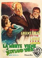 The Verdict - Italian Movie Poster (xs thumbnail)