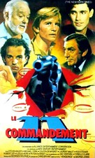 Sword of Gideon - French VHS cover (xs thumbnail)