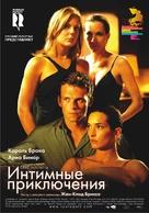 À l'aventure - Russian Movie Poster (xs thumbnail)