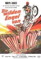 Wu fa wu tian fei che dang - German Movie Poster (xs thumbnail)