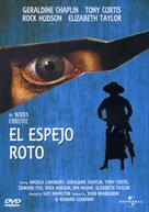The Mirror Crack'd - Spanish Movie Cover (xs thumbnail)
