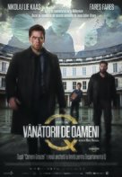 Fasandræberne - Romanian Movie Poster (xs thumbnail)