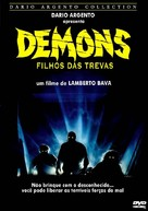 Demoni - Brazilian DVD cover (xs thumbnail)